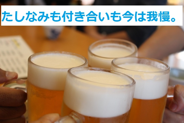酒イメージ01