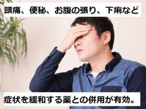 頭痛イメージ01